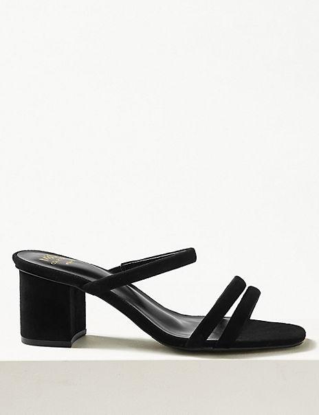 Wide Fit Multi Strap Mule Sandals
