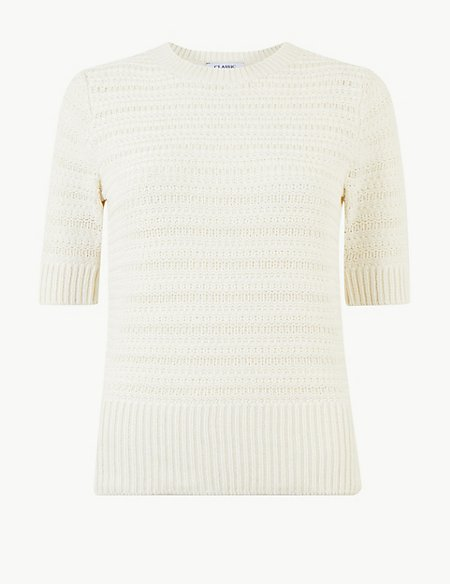 Pure Cotton Textured Short Sleeve Jumper