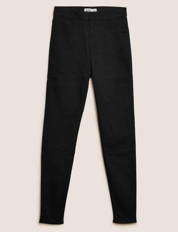 Ex M/&S Jeggings Mid Rise Ladies Women/'s Wet Look Pants Leggings Faux Leather UK