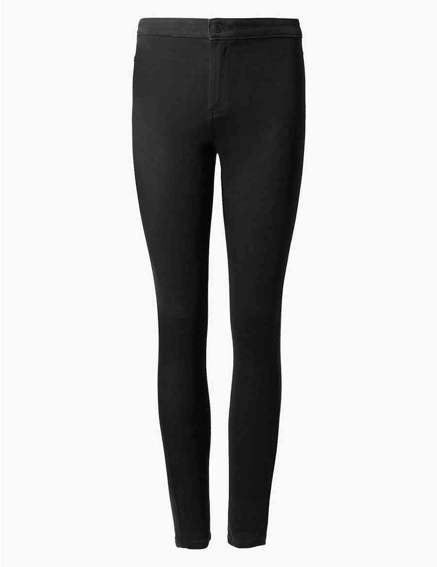 High Waist Super Skinny Jeans  32b14ecce