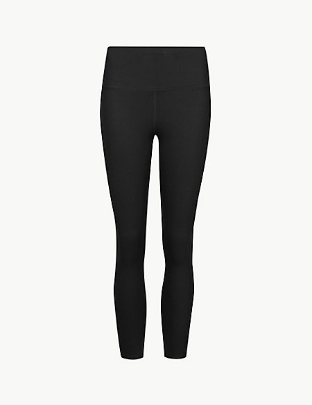 Perfect Blackout Quick Dry Cropped Leggings