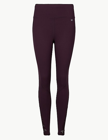 Quick Dry Textured Leggings