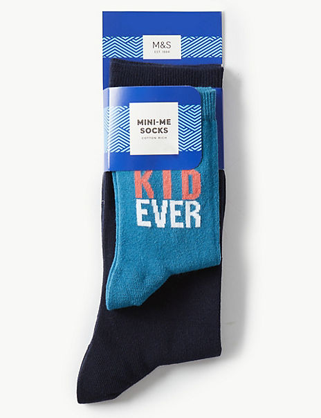 2 Pack Mini Me Best Ever Cotton Rich Socks