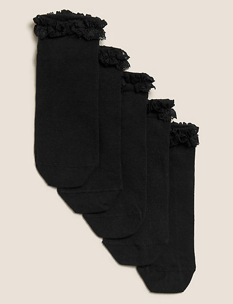 5 Pairs of Trainer Liners Socks
