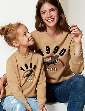 Mini Me Sweatshirt (3-16 Years)