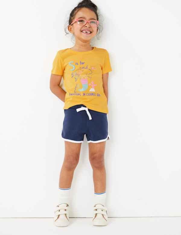 Just Essentials Girls 2 Pack Unicorn Fruit Plain Cotton Summer Shorts