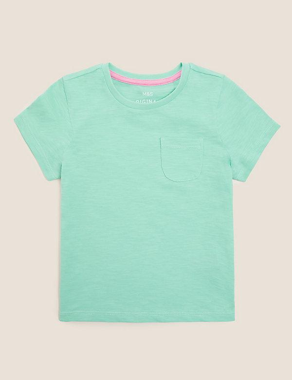 Pure Cotton Plain T-Shirt (2-7 Yrs)