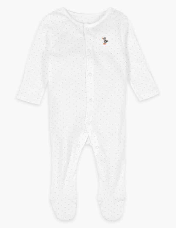 e074b63a9 Newborn & Unisex | M&S