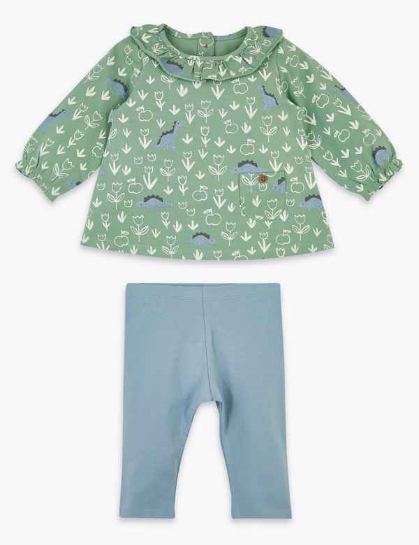 EX M/&S Baby Boys T-Shirt /& Shorts Outfit Eat Your Greens 0 3 6 9 Months RRP £12