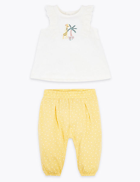 2 Piece Cotton Rich Giraffe Outfit (0-3 Years)