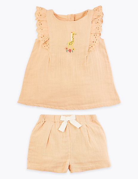 2 Piece Pure Cotton Giraffe Outfit (0-3 Years)