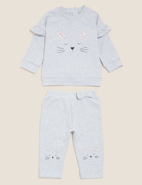 2pc Cotton Bunny Outfit (0-3 Yrs)