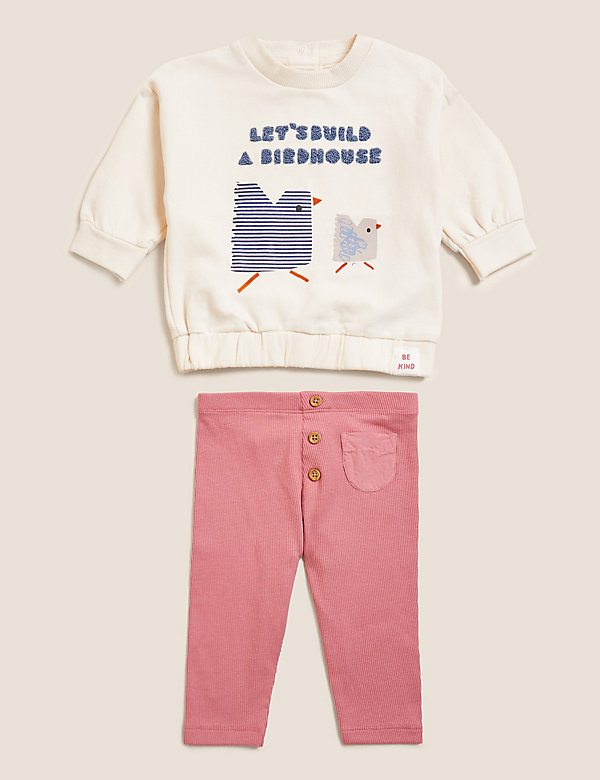 2pc Cotton Chick Slogan Outfit (0-3 Yrs)