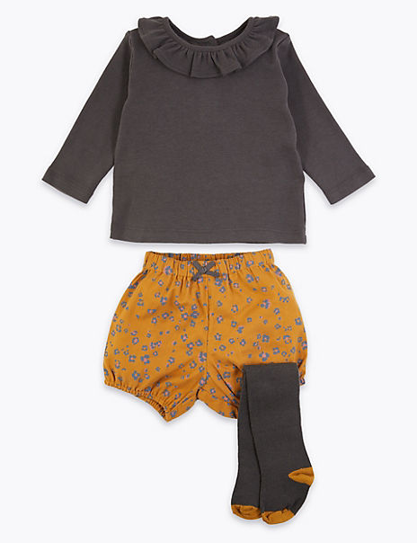 3 Piece Jersey Short Outfit
