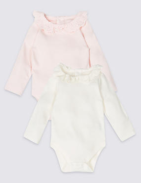 2 Pack Pure Cotton Bodysuits
