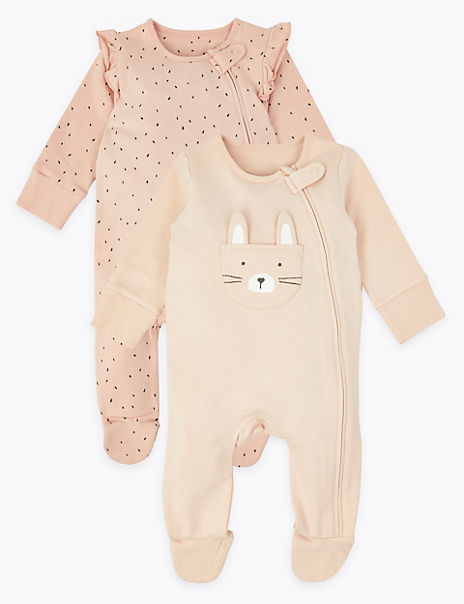 2 Pack Cotton Rich Bunny Sleepsuits