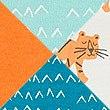 Lot de 5bodys en coton biologique et motif tigre, MULTI, swatch