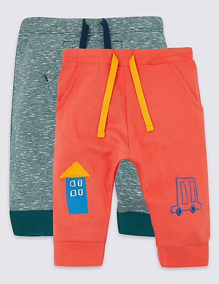 2 Pack Pure Cotton Joggers