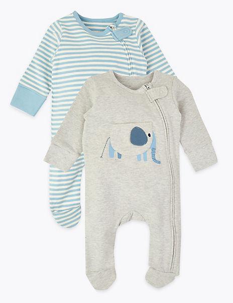 2 Pack Striped & Elephant Print Sleepsuits