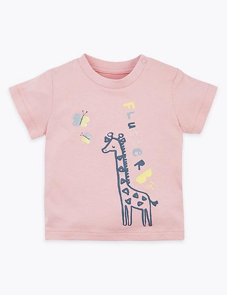 Cotton Giraffe Design T-Shirt