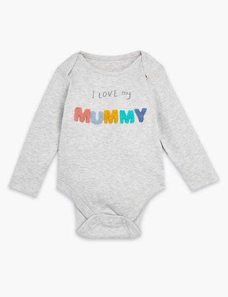 Organic Cotton I Love My Mummy Slogan Bodysuit