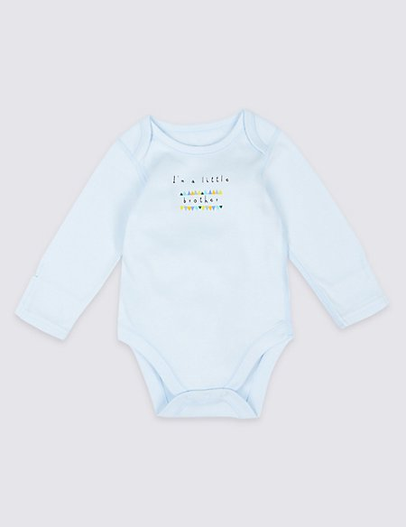 I'm a Little Brother Pure Cotton Bodysuits