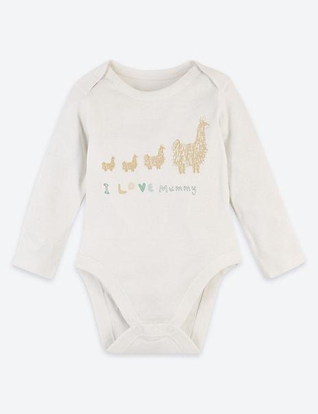 Cotton I Love Mummy Bodysuit