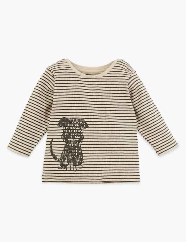 5cefd84ca151b Baby Clothes & Accessories | M&S