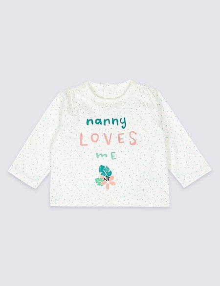 Unisex Nanny Loves Me Pure Cotton Top
