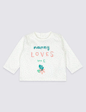 Unisex Nanny Loves Me Pure Cotton Top