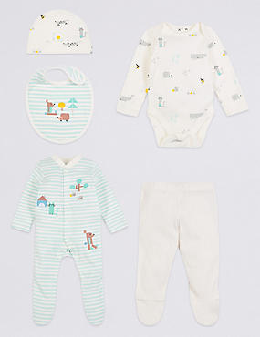 5 Piece Pure Cotton Newborn Essential Set