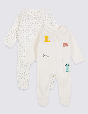 2 Pack Animal Applique Sleepsuits
