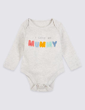 Pure Cotton I Love My Mummy Bodysuit
