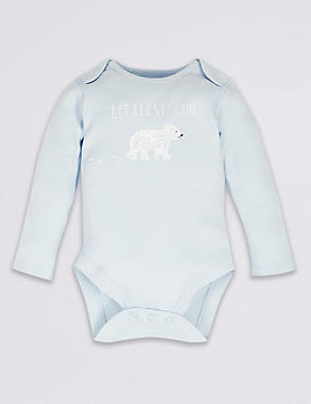 Mini Me Polar Bear Bodysuit