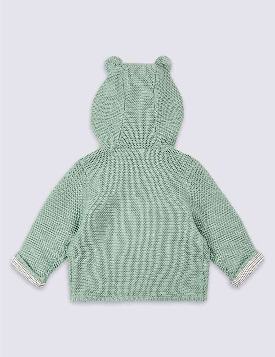 d54a3b56d Pure Cotton Chunky Knitted Hooded Cardigan