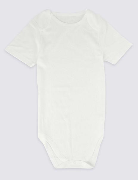 Easy Dressing Unisex Pure Cotton Bodysuit (9-16 Years)