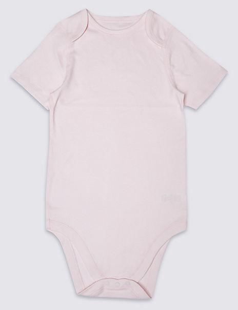 Adaptive Pure Cotton Bodysuit (3-16 Years)