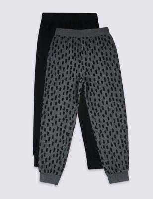 Boys Pyjamas Amp Nightwear Dressing Gown For Boys M Amp S
