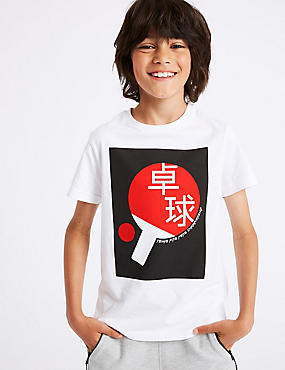 Pure Cotton Ping-Pong T-Shirts (3-16 Years)