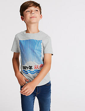 Cotton Rich 1884 T-Shirt (3-16 Years)