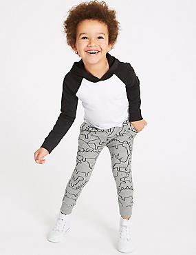 Dinosaurs Print Joggers (3 Months - 7 Years)