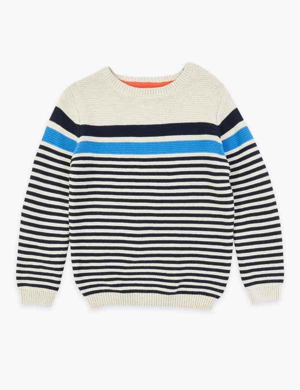 *SPECIAL OFFER*Children/'s,Kids,Girls,Boys,Unisex Brown Striped Jumper 2-3 yrs