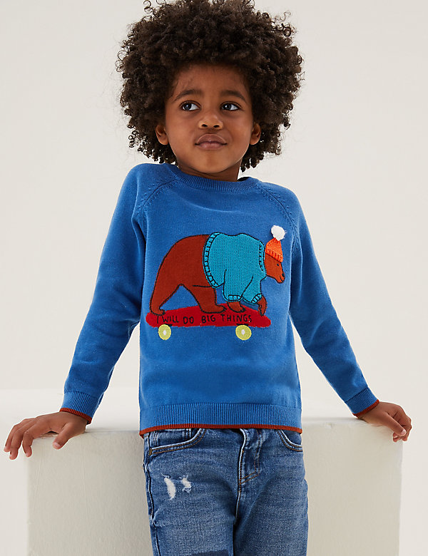 Pure Cotton Skating Bear Knitted Jumper (2-7 Yrs)