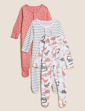 3pk Pure Cotton Dinosaur Sleepsuits (61/2lbs - 3 Yrs)