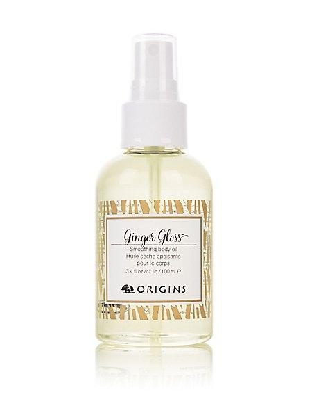 Ginger™ Gloss Smoothing Body Oil 100ml