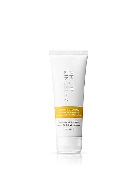 Body Building Shampoo 75ml