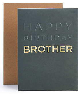 Brother Embossed Birthday Card