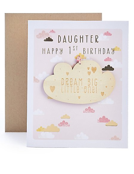 Daughter 1st Birthday Card Ms
