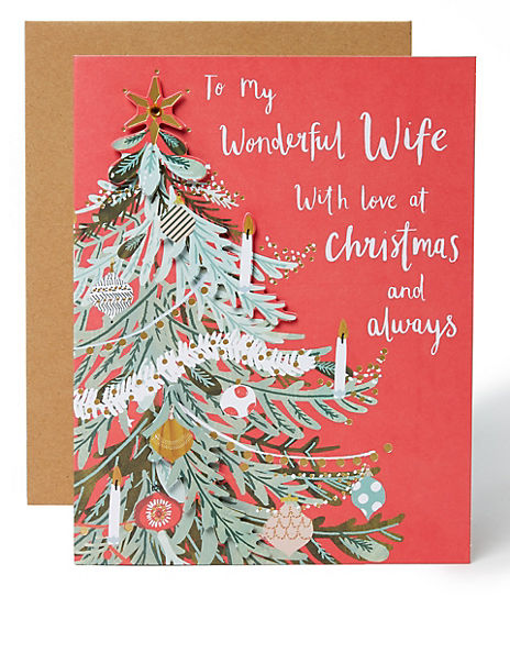 3D Christmas Charity Card for Wife
