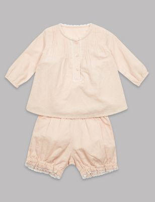 2 Piece Cotton Rich Top & Shorts Outfit by Standard Delivery: